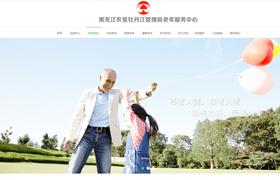 黑龙江农垦牡丹江管理局老年