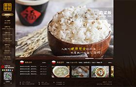 黑龙江麒智丰景农业发展股份