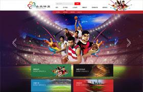 北京丞风体育文化发展有限公