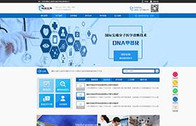 黑龙江省瑞研生物医疗科技发