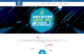 福建金联电子商务有限公司