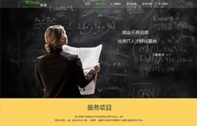 文海思创信息技术有限公司
