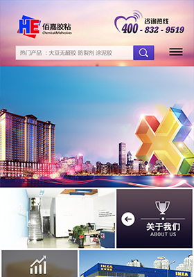 黑龙江佰嘉生物材料有限公司