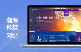 武汉瀚海新酶生物科技有限公