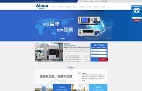 青岛艾诺智能仪器有限公司