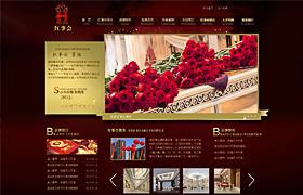 哈尔滨红事会餐饮管理有限公