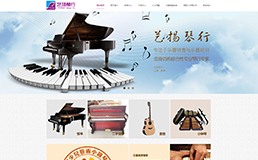 威海高技术产业开发区艺扬琴