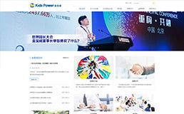 北京金宝威教育科技股份有限