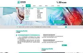 沈阳天佳华生物科技有限公司