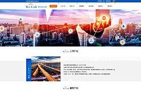 深圳市博知林管理咨询有限公