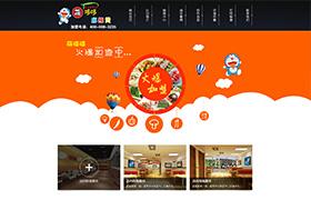 黑龙江省森龙餐饮管理有限公