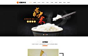 吉林省松江佰顺米业有限公司