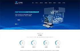 哈尔滨胜龙网络科技有限公司