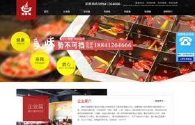 铁东区涮香园火锅店