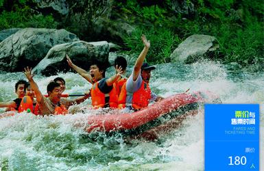 仿辽宁红河峡谷漂流旅游