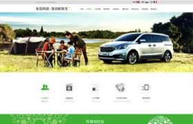 黑龙江东信科技开发有限公司