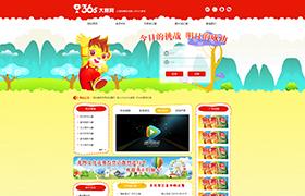 黑龙江润图文化传播有限公司