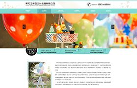 黑龙江魔豆文化传播有限公司