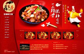 黑龙江鑫食客餐饮管理有限公