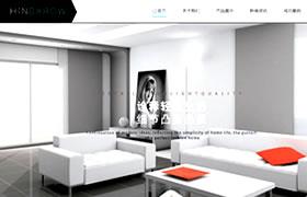 西安赫因文化传媒有限公司