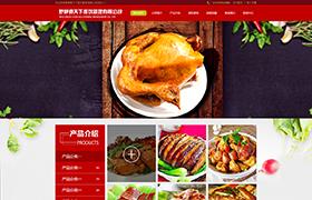 黑龙江省野峥煮天下食品有限