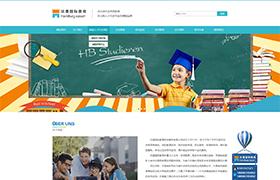 汉堡(北京)教育科技有限公