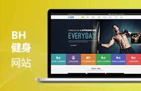 武汉三维阳光体育健身咨询管