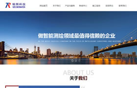 陕西锐图信息科技有限公司
