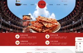 南靖县米雅食品有限公司