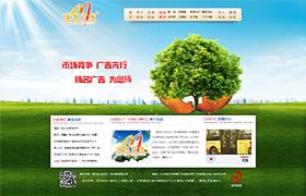 黑龙江省扬名广告公司