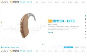 欧仕达听力科技