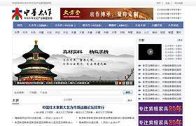 中华木作文化产业
