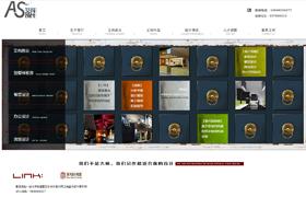 哈尔滨艾尚室内设计网