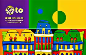 OTO国际幼儿园