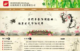 牡丹江市火凤凰广告文化传媒