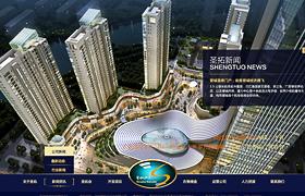 晋城圣拓房地产开发有限公司