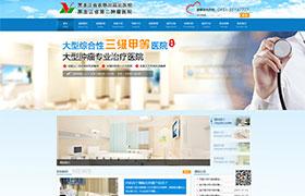 黑龙江省农垦总局总医院(总