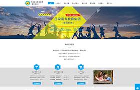 吕梁高专教育科技有限公司