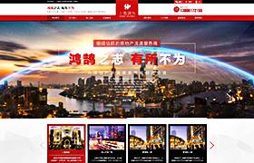 上海鸿为投资管理有限公司