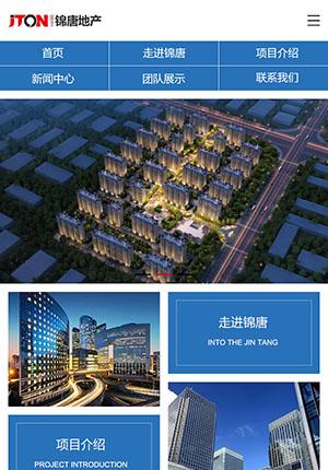 济南锦唐房地产营销策划有限