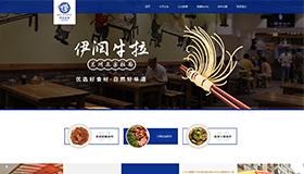 哈尔滨悦橙餐饮管理有限公司
