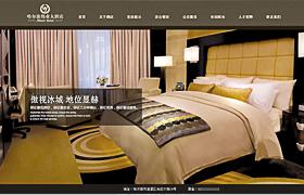 哈尔滨伟业大酒店