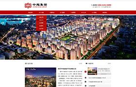 黑龙江省中超房地产开发有限