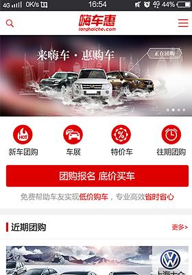 太原市嗨车文化传媒有限公司