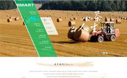 青岛smart农林畜牧