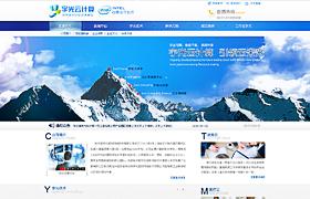 哈尔滨宇光虚拟网络技术有限