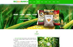 黑龙江金谷丰肥业有限公司