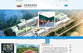 哈尔滨顺迈学校