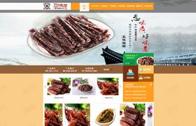哈尔滨忍味居食品有限公司