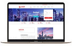 武汉汉银经济信息咨询有限公